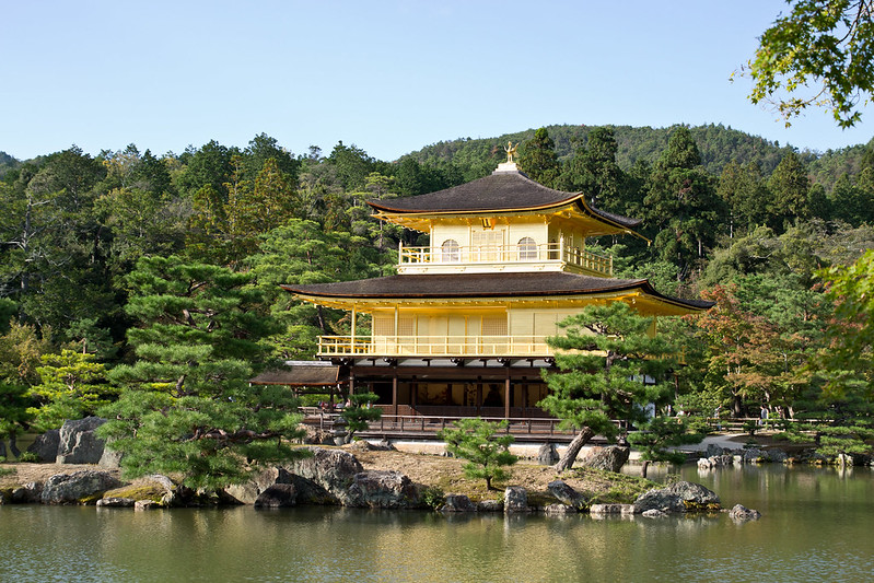 Upclose Kinkaku-ji, Kyoto's Golden Pavilion