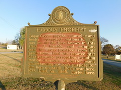 Photo of Black plaque № 45795