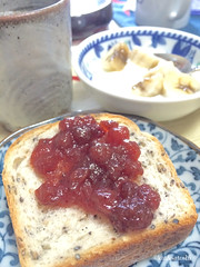 thanks to blog reader Ryan for the ohelo berry(similar to cranberry) jam!