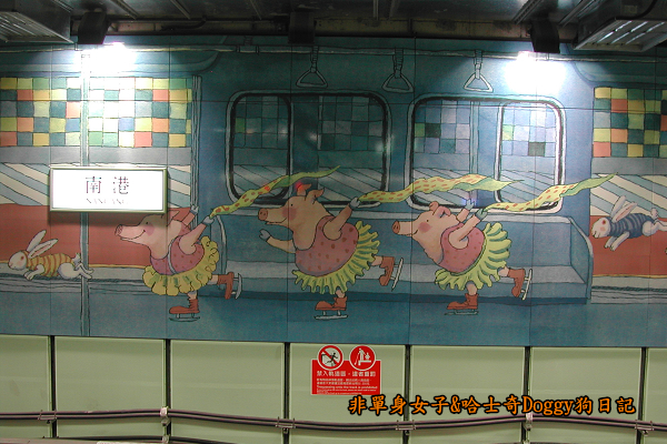 南港車站幾米彩繪02