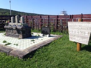 rishiri-island-peshi-cape-observatory-grave-of-samurai