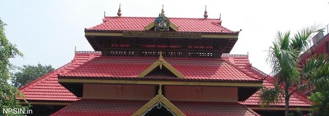 श्री कृष्ण मंदिर (Malayalam: ഉത്തര ഗുരുവായൂരപ്പൻ ക്ഷേത്രം, Hindi: श्री कृष्ण मंदिर, Uttara Guruvayurappan Temple) dedicated to Shri Krishna near Mayur Vihar Phase 1 metro station. Read about Guruvayurappan.