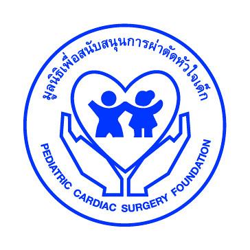 PCSF-Blue1