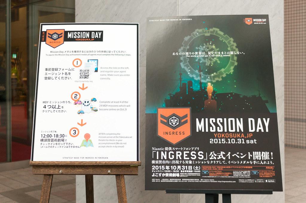 Ingressミッションデイ横須賀、横須賀芸術劇場入口にあった看板