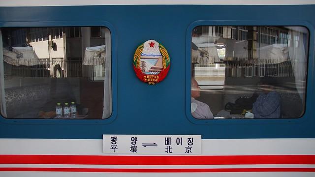 2015.9.13_beijing to pyongyang_MRDPRK express 52