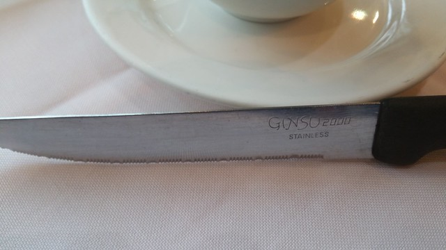 2015-Oct-18 Dynasty Seafood Restaurant - Ginsu 2000 knife