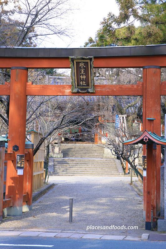Himuro Shrine Nara arch