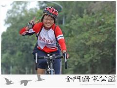 104金門國家公園自行車生態旅遊活動-14