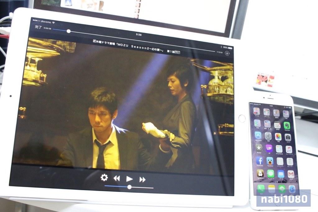 iPad Pro20