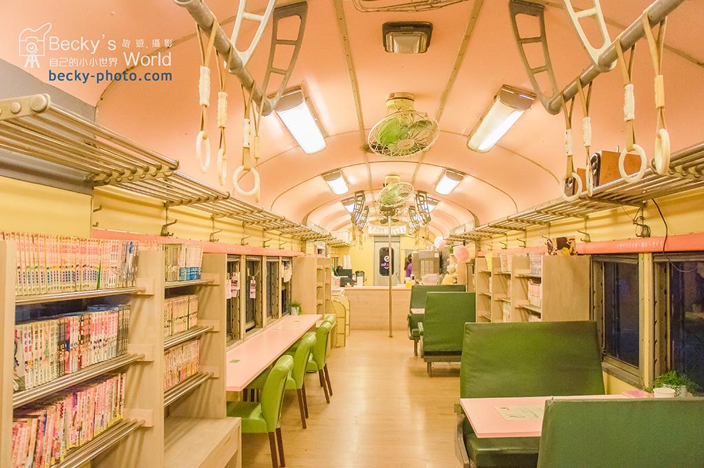 2015.Dec Hexing Station @Hsinchu 新竹合興車站