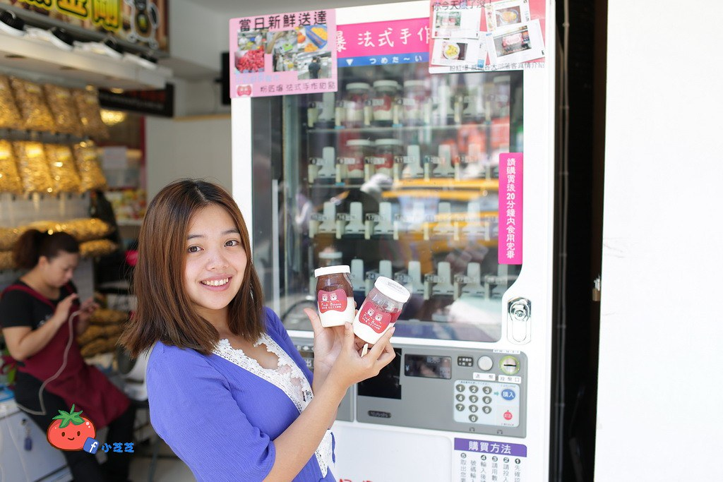 西門町販賣機甜點奶酪