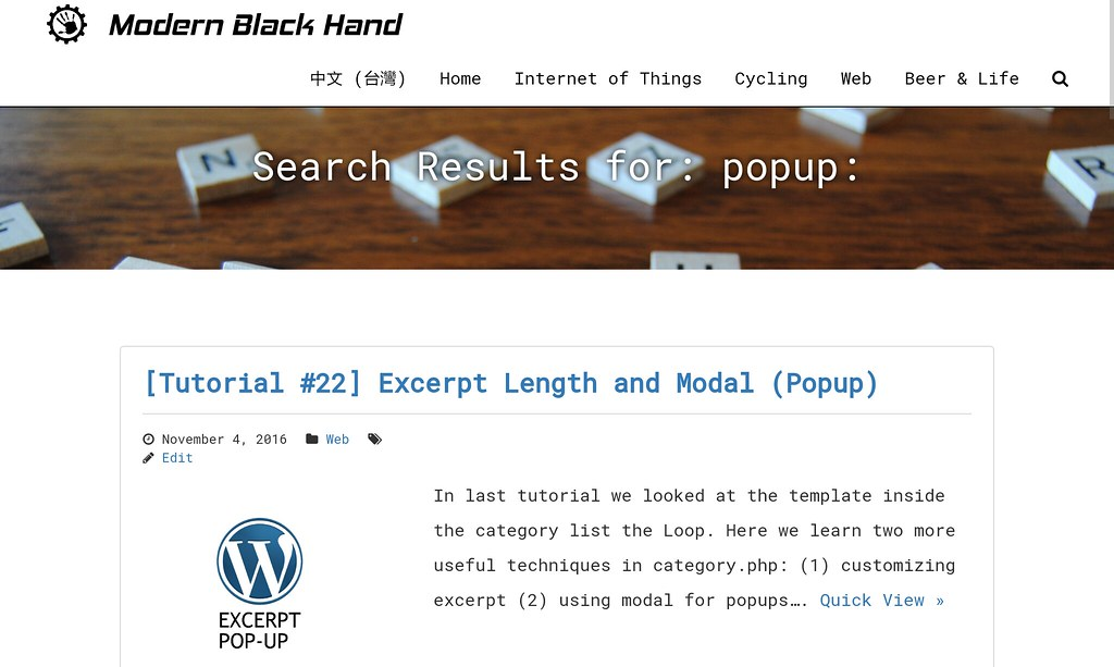 wp search results