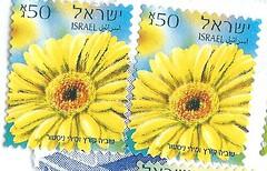 11740957213  Israel Jewish Stamps