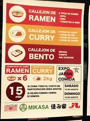 Callejón del Ramen - Natsu Matsuri Mexico City