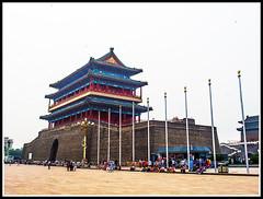 Pekín (Beijing)