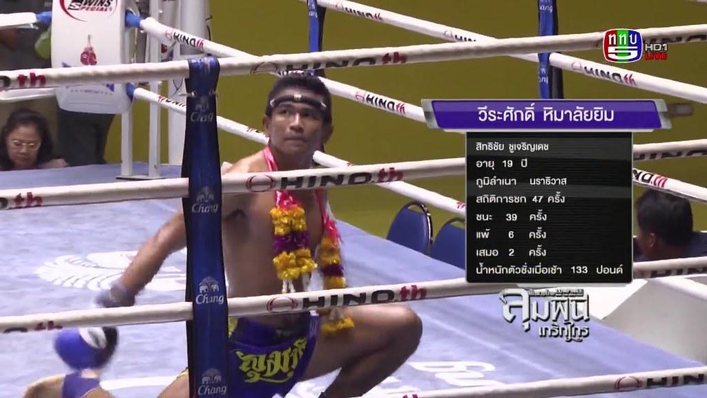 ศึกมวยไทยลุมพินีเกริกไกรล่าสุด [ Full ] 5 กันยายน 2558 Muaythai HD uploaded by curvesgame