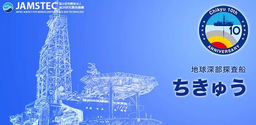 jamstec.go.jp