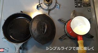 ロッジフライパンとダンスク鍋