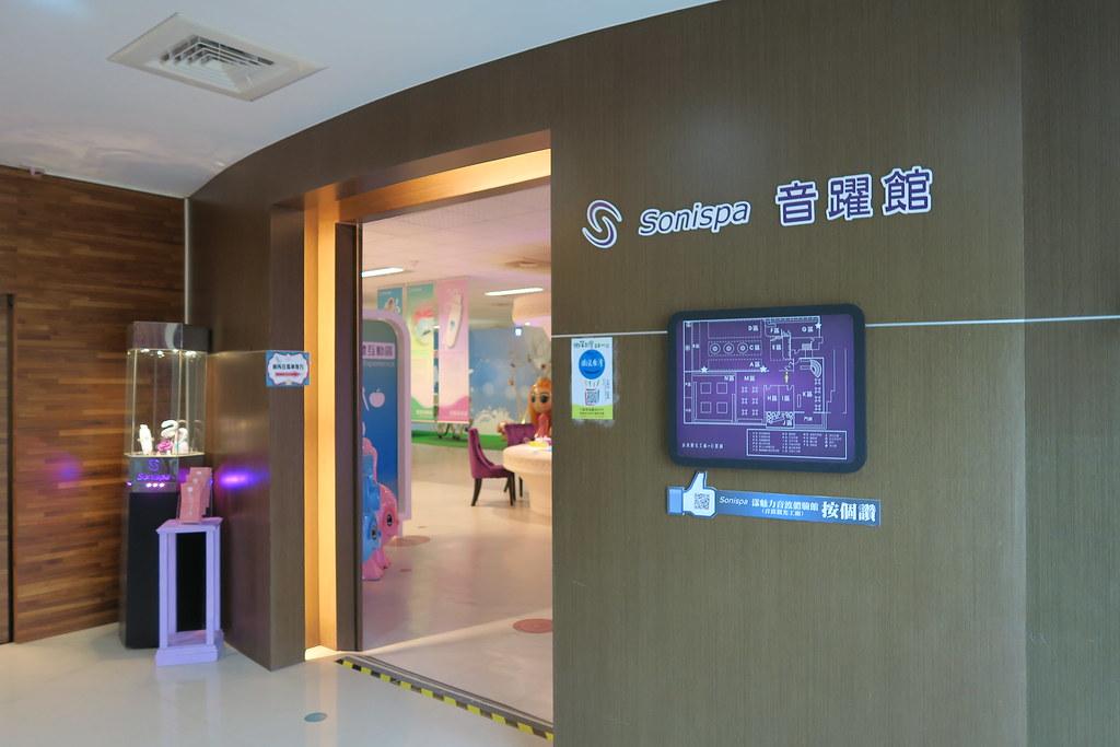 台南市安南區音波觀光工廠 (4)