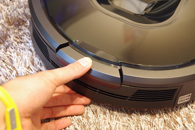 iRobot Roomba 980_26