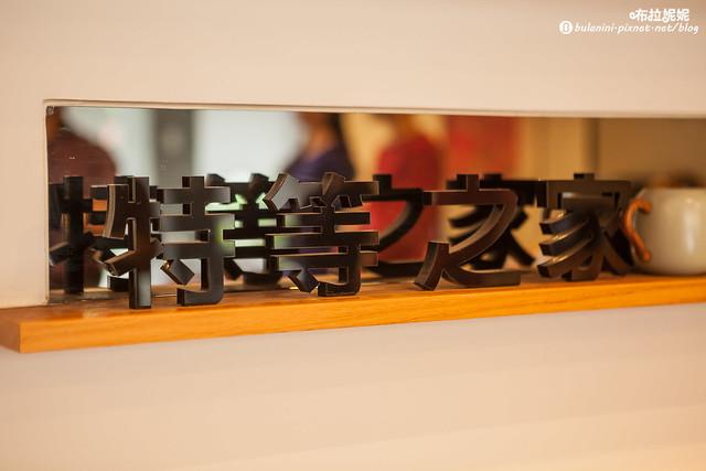 【台中一日遊推薦】西式甜點+中式午茶,台中放送局、宮原眼科、彩虹眷村
