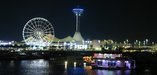 eye of the emirates marina abu dhabi