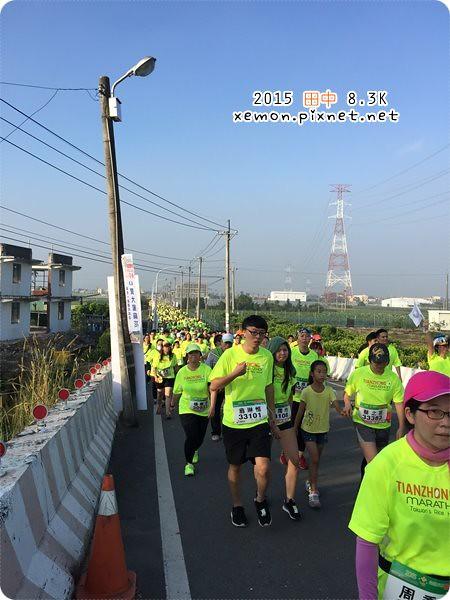 台灣米倉田中馬拉松