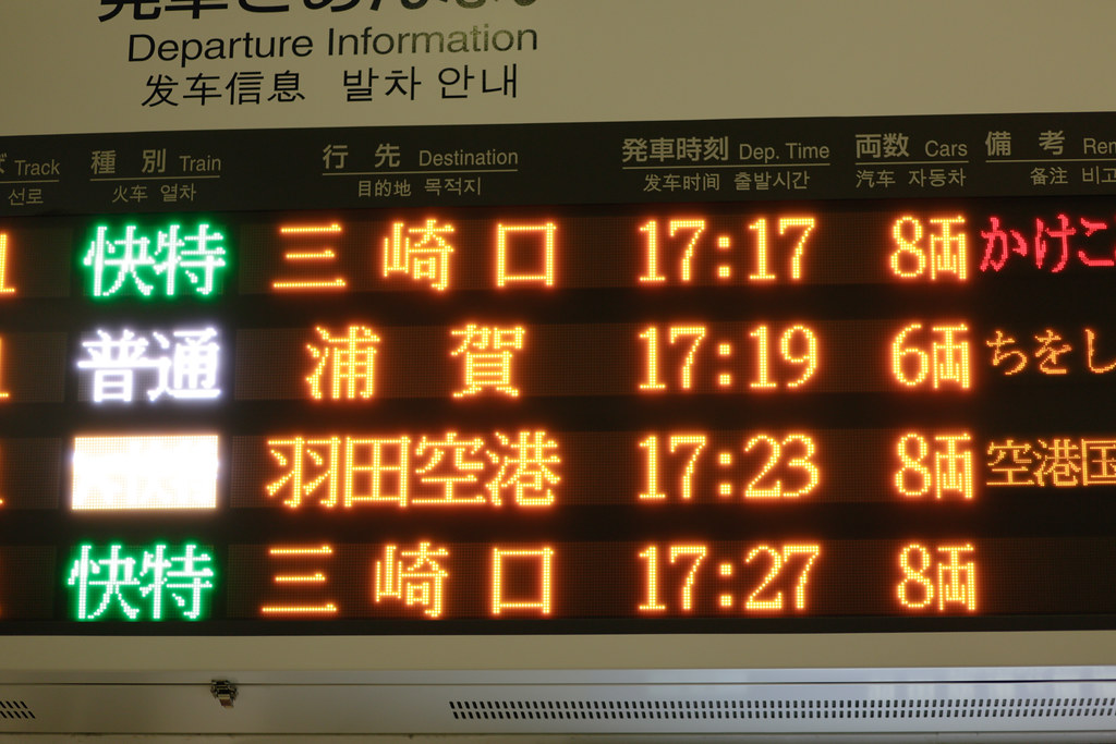 Takanawa 4 Chome, Tokyo, Minato-ku, Tokyo Prefecture, Japan, 0.008 sec (1/125), f/2.0, 85 mm, EF85mm f/1.8 USM