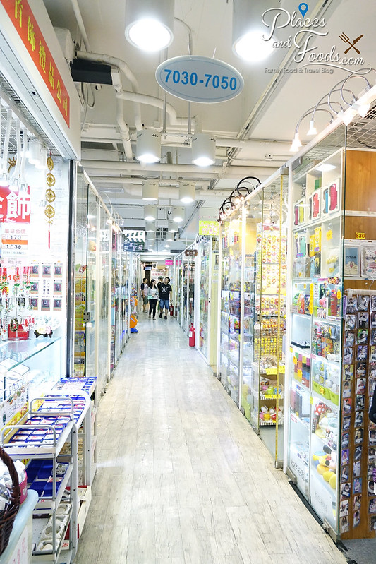 dragon centre sham shui po retail shops