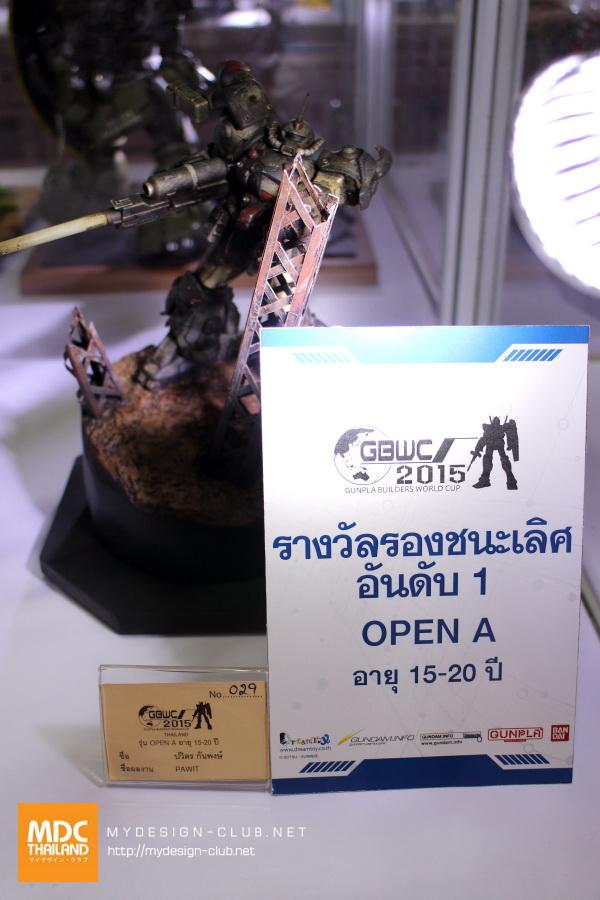 GBWC-THAI2015-459