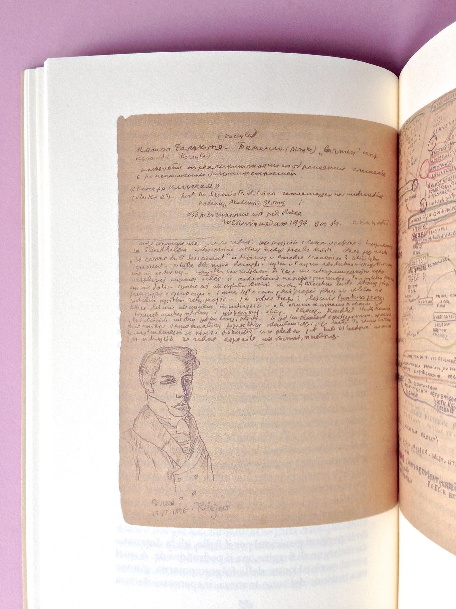 Proust a Grjazovec, di Józef Czapski. Adelphi 2015. Resp. grafica non indicata. Illustrazione a doppia pagina, nel testo, indicazione del numero delle pag. non indicata, a pag. 56 e 57 (part.), 1