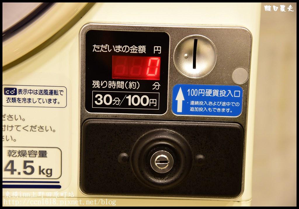 東橫inn上野田原町站DSC_4783(001)