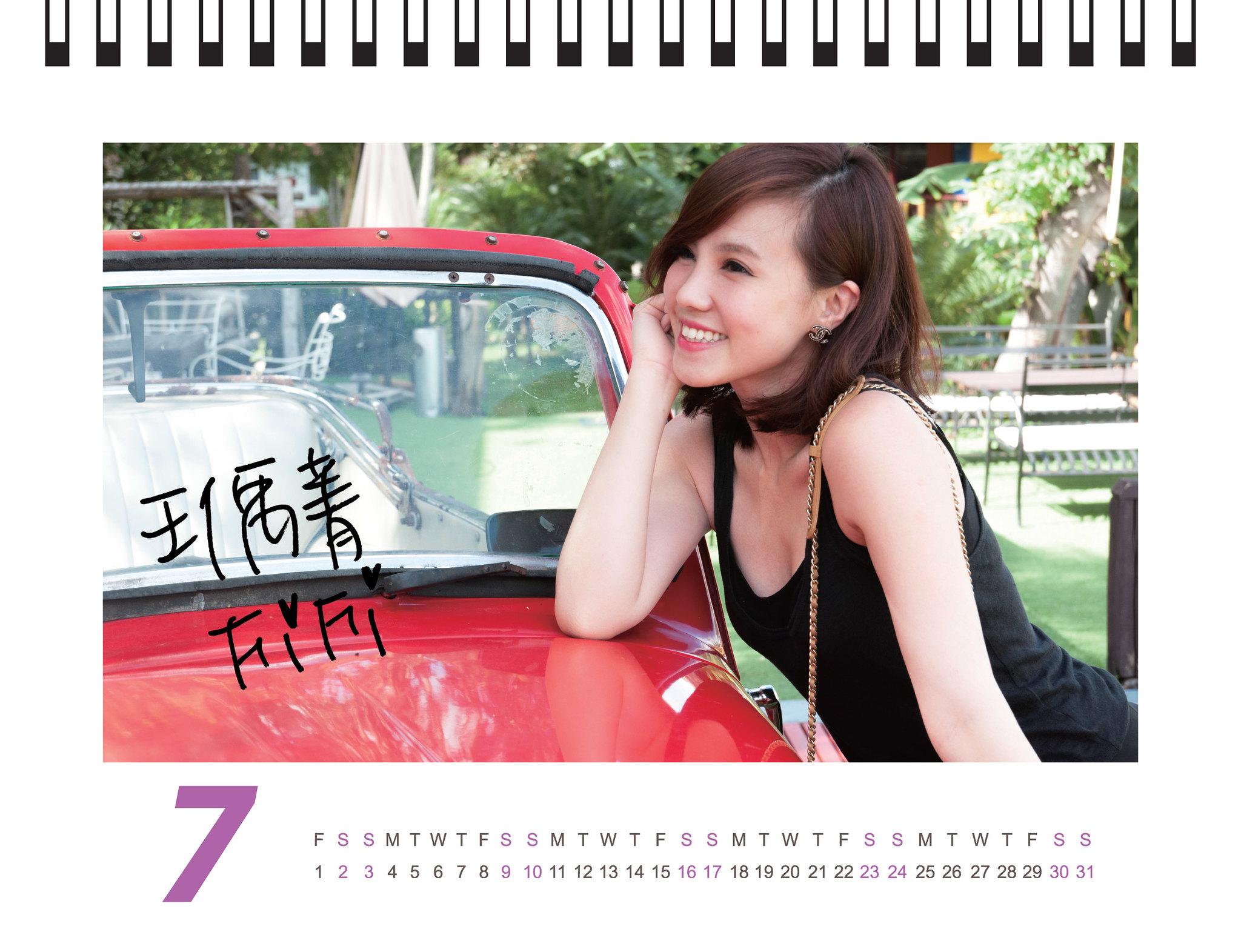 2016主播桌曆(新)-15