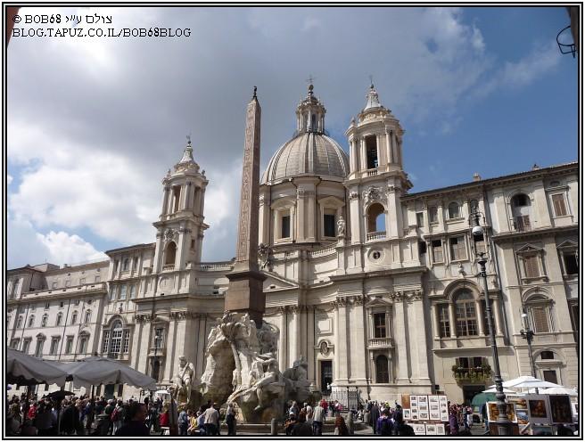 פיאצה נבונה ב-רומא