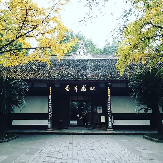 2015.11.28 吉力团队成都之旅
