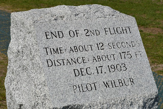 Image of Flight 2.