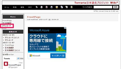 日本語化Modダウンロード1