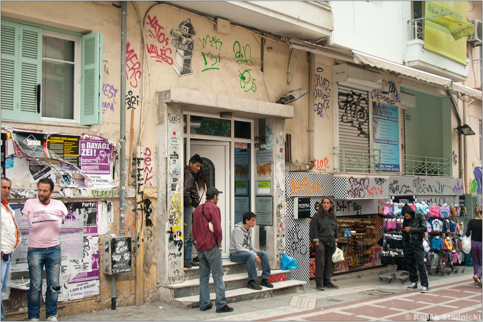 Saloniki: Centrum miasta