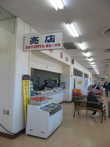 金沢競馬場の森本売店