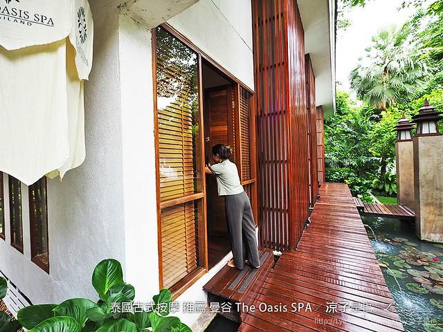 泰國古式按摩 推薦 曼谷 The Oasis SPA 37