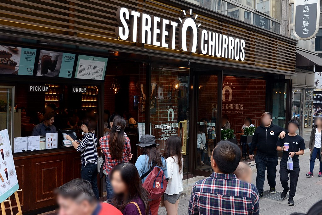 Street Churros 韓式吉拿棒