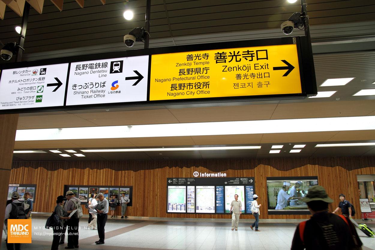 MDC-Japan2015-815