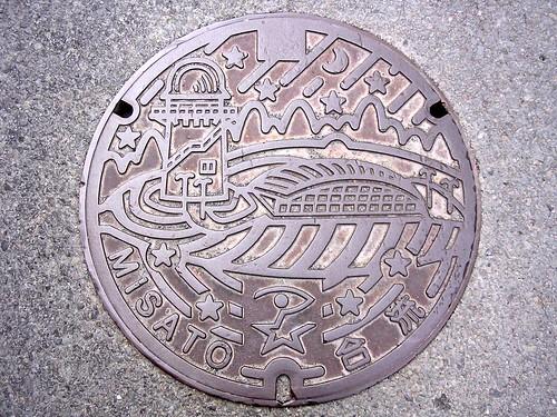 Misato Wakayama, manhole cover (和歌山県美里町のマンホール)