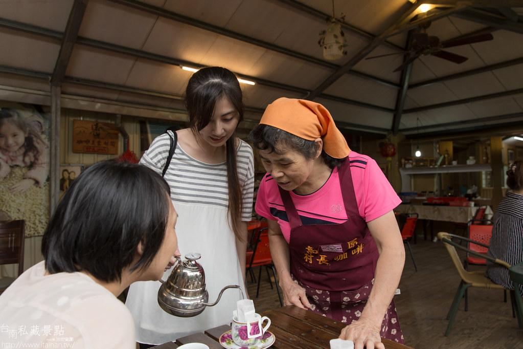 村長庭園咖啡 (56)