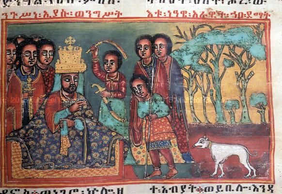 እረኛው ወደ ዱሜጥያኖስ ተመልሶ ስለ ቅዱሱ ቤተሰብና ተአምራት እንደተናገረ The hunter returns to Domitianus & relates the story about the Holy Family & the miracles