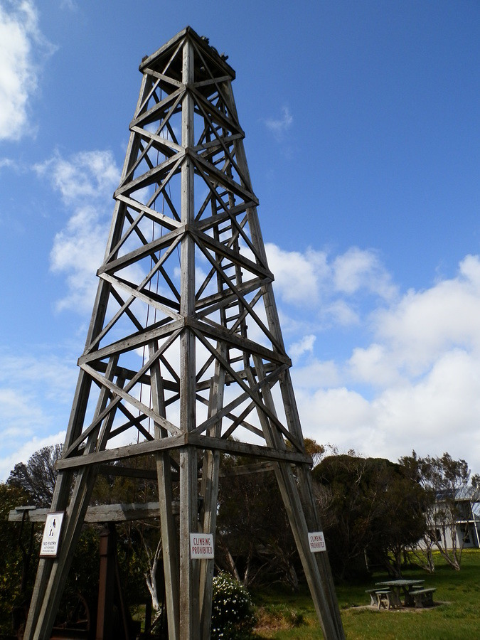 Oil Exploration Relic, Salt Creek, South Australia
