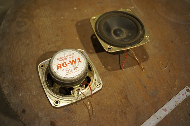 ラジオ技術 RG-W1