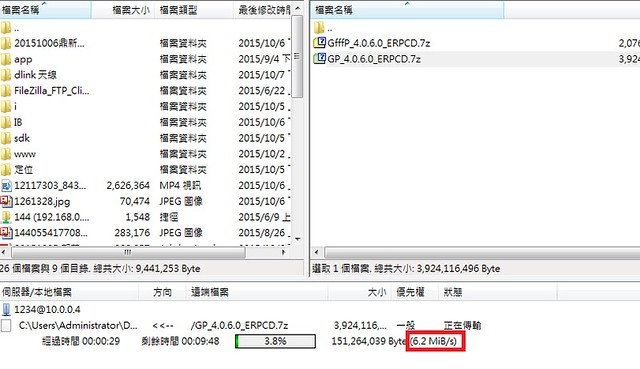 USB3下載24WIFI