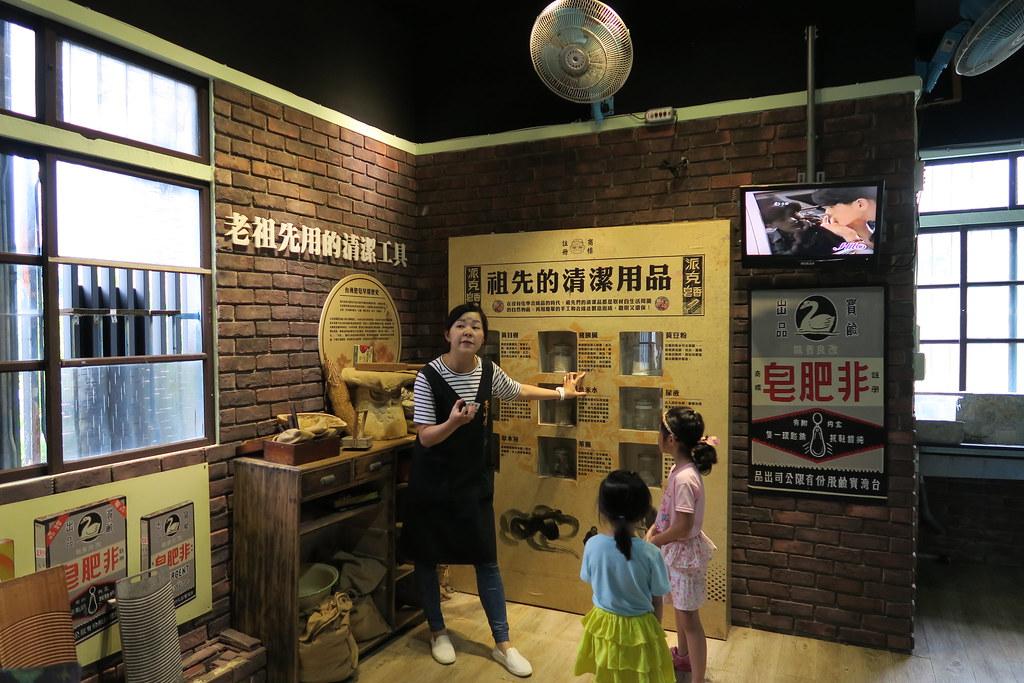 新北勢三峽區茶山房肥皂文化體驗館 (26)