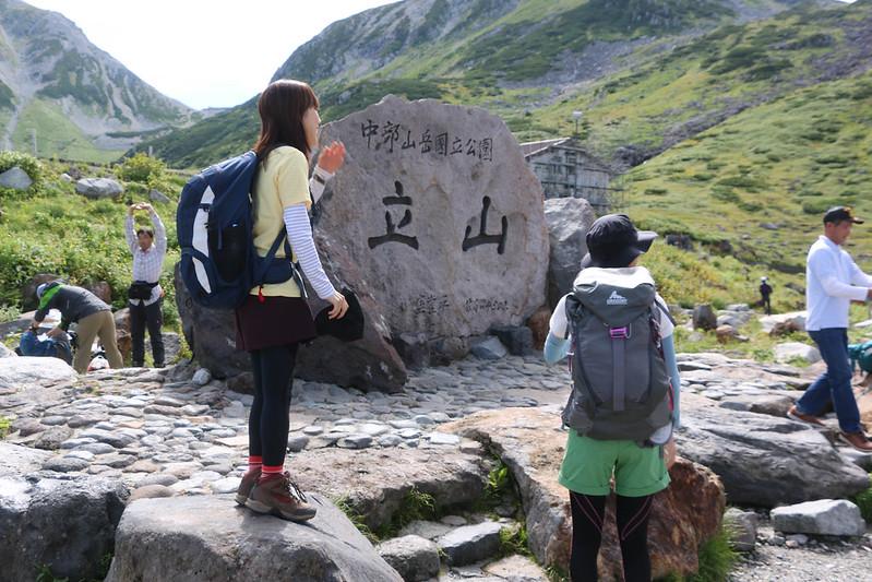 2014-09-06_00257_立山剱岳.jpg
